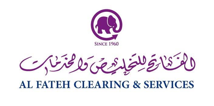 Al-Fateh-Clearing