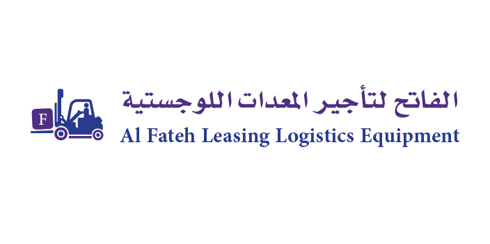Al Fateh Leasing Logistics Equipment-01